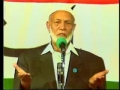 Israel Pros and Cons - Sheikh Ahmed Deedat - Part 06 of 12 - English