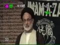 [Ramadhan 2012][14] تفسیر سورۃ حجرات Tafseer Surah Hujjarat - H.I. Askari - Urdu