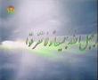 12th to 17th Rabi-ul-Awwal - HAFTA-E-WAHDAT Special Series - Hablul Mateen - Part 2 of 7 - Urdu