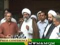 MWM & MQM Press Conference at Al-Arif House, Islamabad - Urdu