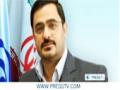 [05 Aug 2012] Iran judicial body revokes a decree by social security fund - English