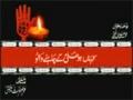 Ali (A.S) Ke Chahnay Walo Kahan Ho, Shahdat Dar Pay Dastak Day Rahe Hay{Daste Imamia-2007(ISO)} -  Urdu