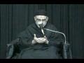 21 Ramadhan 2012 Shahdat Imam Ali (A.S) - Australia Lecture by H.I. Agha Ali Murtaza Zaidi - Urdu
