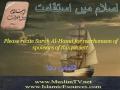 اسلام میں استقامت EBook: Islam main Istiqamat - Urdu