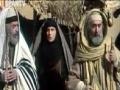 Santa Maria versión islámica [01 de 11] - Spanish