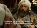 [1] Die Reise der Tränen - موكب الاباء - Aftermath of Karbala - Arabic Sub German