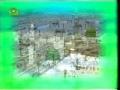 Hadith Series - Episode 8 - Urdu