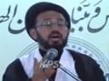 21 Ramazan - Majlis 4/4 - Quran Aur Ameer ul Momineen (as) - H.I. Sadiq Raza Taqvi - Urdu