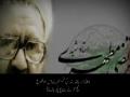 Shaheed Mutahhari - Historic Speech on Palestine - Farsi sub Urdu
