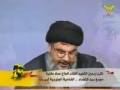 Excerpt from Hassan Nasrallah Speech - Mar 24 2008 - Arabic