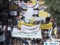 [AL-QUDS 2012] Millions march on International al Quds Day - 17 Aug 2012 - English