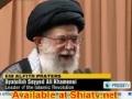 Eid Al-Fitr Sermon by Vali Amr Muslimeen Ayatullah Sayyed Ali Khamenei - 19 August 2012 - English