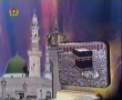 12th to 17th Rabi-ul-Awwal - HAFTA-E-WAHDAT Special Series - Hablul Mateen - Part 4 of 6 - Urdu