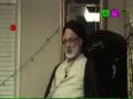 [Ramadhan 2012][29] تفسیر سورۃ حجرات Tafseer Surah Hujjarat - H.I. Askari - Urdu