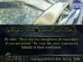 Quran Juz 14 [Al Hijr: 1 - An Nahl: 128] - Arabic Sub English