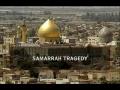 Utho Keh Kay Ya Hussain (a.s) - Samarrah Tragedy - Urdu