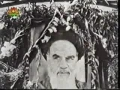 From The Earth To The Heavens - Imam Khomeini - All Languages