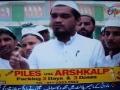 [AL-QUDS 2012] Meerut, India : ETV News - 17 August 2012 - Urdu