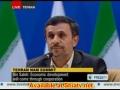[ENGLISH][16th NAM Summit] Ahmadinejad - President Iran - 30 August 2012