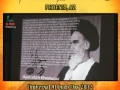 [AL-QUDS 2012][AQC] Phoenix, AZ USA : Glimpses of Al-Quds Day Protest - 17 August 2012 - English