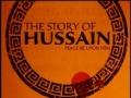[5] Hörbuch Reise der Tränen über Aschura, Imam Hussain, seine Familie & seine Gefährten - German