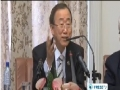 [30 Aug 2012] UN Secy Gen Ban Ki Moon in Tehran - English