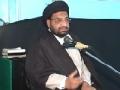 [1] Karbala aur Ahya-e-Deen - Moulana Taqi Agha - Urdu