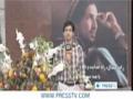 [09 Sept 2012] Afghans mark Ahmad Shah Massoud death anniversary - English