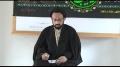حقیقت علم اور اس کا حصول - H.I. Sadiq Raza Taqvi - Shahadat Imam Jafer Sadiq a.s - 13 Sep 2012 - Urdu