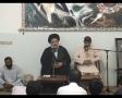Aalam-e-Hisaab Lecture 1 - Urdu and Persian