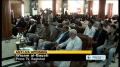 Baghdad hosting conference on anti-Islam film - 27SEP12 - English