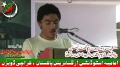 شہداء وفا کانفرنس - Tilawat Quran - ISO Karachi Div Convention 2012-2013 - 23 September 2012 - Urdu
