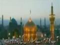[01 October 2012] بارگاہ ملکوتی 5 - Presence 5 countries - Urdu
