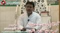 [29 Sept 2012] Noha by Br. Zafar Abbas Zafar - Majlis Tarheem Shaheed Ali Raza Taqvi - Urdu