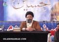 تحریک بیدارئ امت مصطفیٰ Baseerpur Majlis - Ustad Syed Jawad Naqavi - Urdu