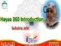 [MC-2012] Hayaa360 - Introduction of the Project - English