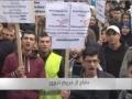 برلین؛دفاع از حریم نبوی Berlin Protest - Farsi