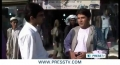 [09 Oct 2012] Afghans call for US withdrawal from their country - English