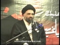 [5] Ashura Ba Unwan e Maktab - (Muharram 2009) - Ustad Syed Jawad Naqvi - Urdu