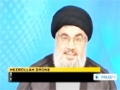 [12 Oct 2012] Nasrallah addresses issue of drone over Israel - English