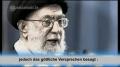Ägyptische Revulotion - Botschaft von Ayatollah Khamenei -  Persian Sub German