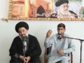 Siraat - Maad - Lecture 3 - Urdu and Persian