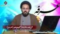 [3/3] شرح دعائے عرفہ - Sharhe duae Arafa - H.I. S. Sadiq Raza Taqvi - Urdu
