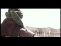 Movie - Al-Nabras - Imam Ali (a.s) - 3 of 8 - Arabic