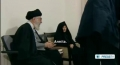 **** Must Watch **** The Leader and the Child - Press TV Documentary - English