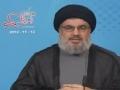 Sayed Hassan Nasrallah السيد حسن نصر الله - يوم الشهيد Nov. 12, 2012 - Arabic