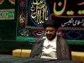 [01] Muharram 1434 - Prophet Mohammad (s) in the Eyes of Imam Hussain (a.s) - H.I. Syed Tasdeeq - Urdu