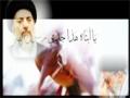 Die Tötung von Imam Hussein - Sayed Mohammad Baqir Hakim - Arabic Sub German