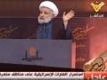 Sheikh Naeem Kassem (HD) 16/11/2012   الثاني من محرم 1434 - الشيخ نعيم قاسم - Arabic