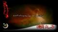 [02] Jalta Hua Jhola Asghar ka - ISO Nohay 2012/2013 - Muharram 1434 - Urdu